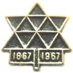 Canadian Confederation Pin