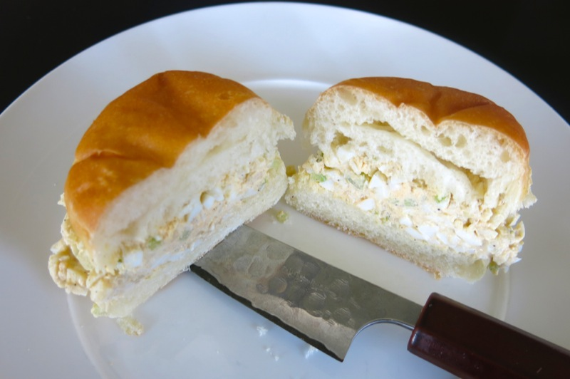 16 Homemade Eggsalad on a homemade bun halved
