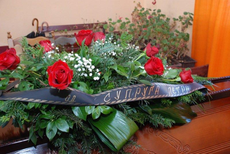 1b Pavas Funeral flowers