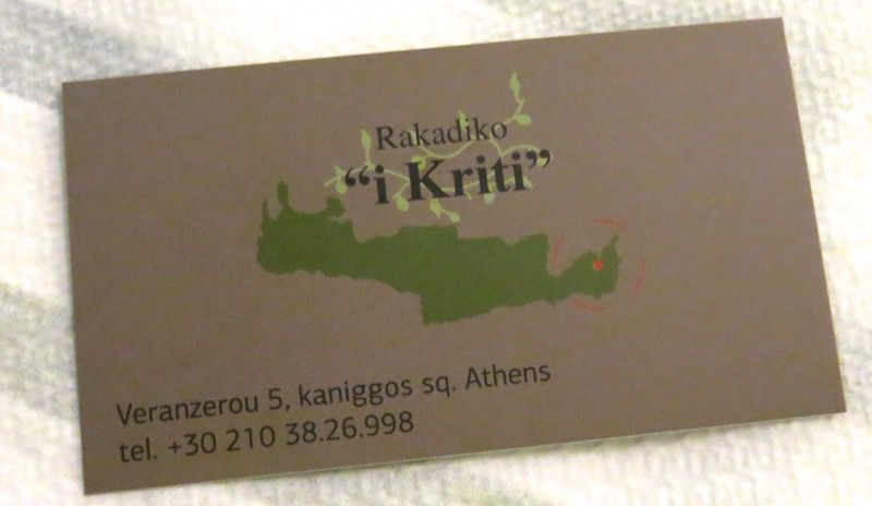 24 i kriti Athens Greece