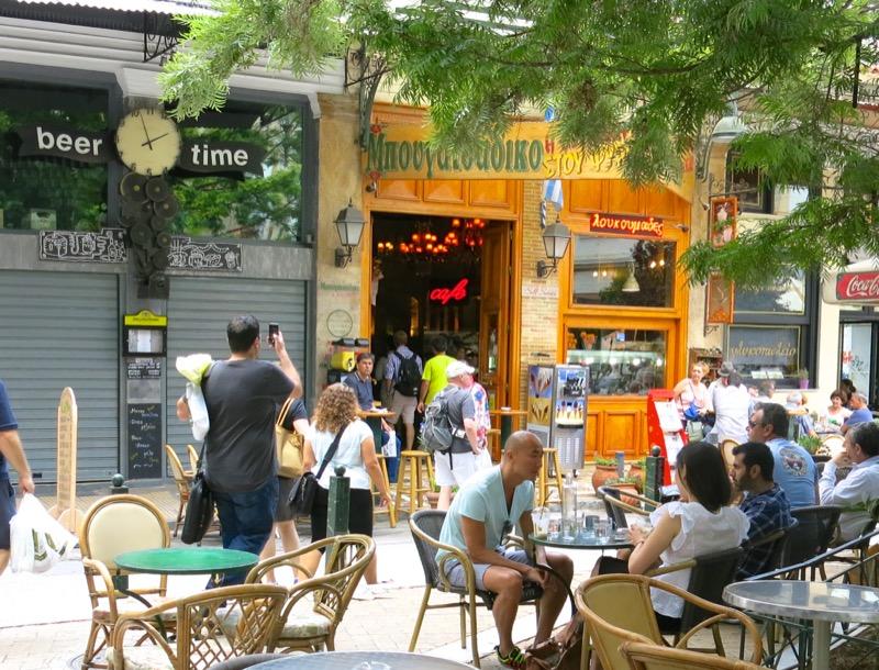 122 Bougatsadiko Athens