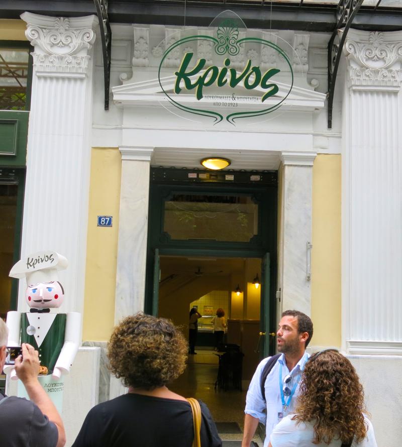 15 Athens Krinos