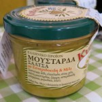 77b Athens Walking Tours Shop Stop Mustard