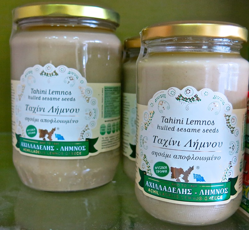 90 Tahini from Lemnos Greece