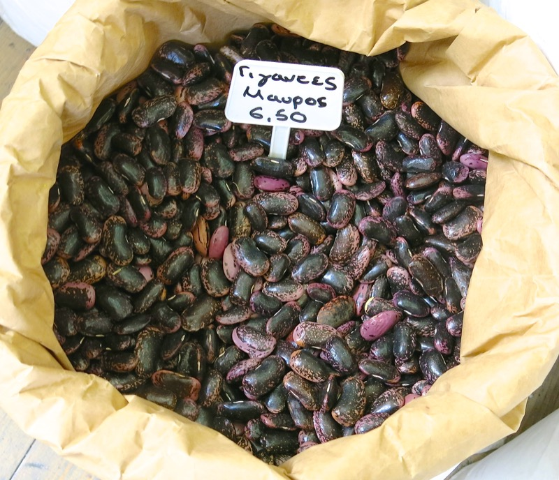 93 Greek Black Bean from Kastoria