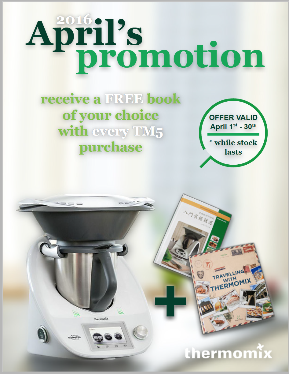 april 2016 thermomix customer incentive. Black Bedroom Furniture Sets. Home Design Ideas