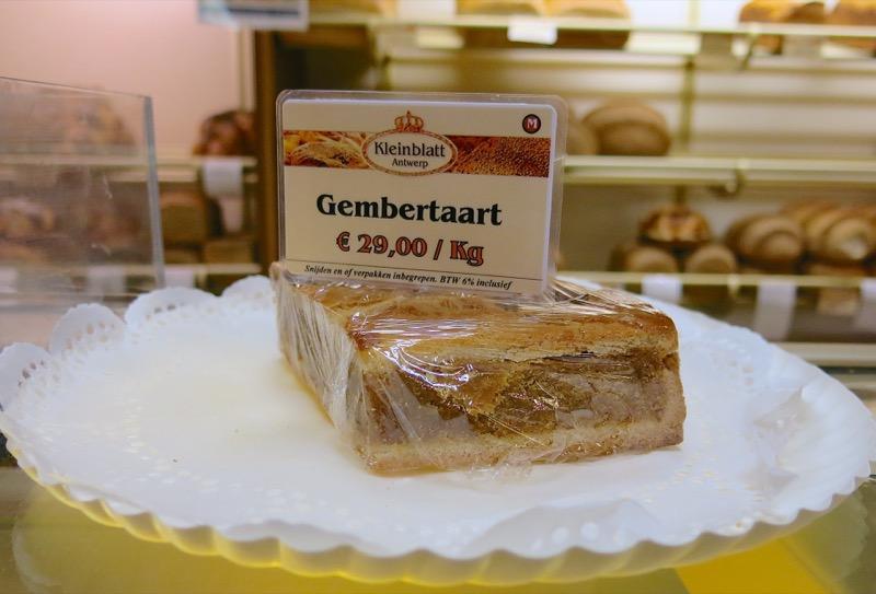 18-kleinblatts-jewish-kosher-bakery-antwerp-oct-2016