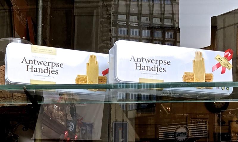 6-goossens-bakery-antwerp-october-2016